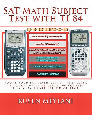 Sat subject test result dates in Melbourne